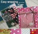 ゜・*:.。..。.:*・゜大切な人への贈り物゜・*:.。..。.:*・゜ご出産祝いにどうぞご利用ください簡易包装イージーラッピングモンキーパンツ【HLS_DU】『日本製』