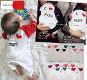 日本製で安心♪50cm-60cm初めて着る新生児の為のpapa/mam肌着『3133』【HLS_DU】『日本製』