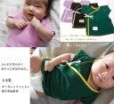 日本製で安心♪50cm-60cm自然界からの贈り物・・・新生児の為のオーガニック素材短肌着3138日本製保育園