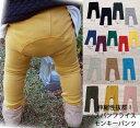 日本製NOホルマリンモンキーパンツ伸縮性抜群スリムパンツ(70cm 80cm 90cm 95cm)2998