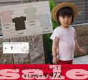 4612-baby-2-1