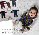 4637-baby-1-1