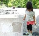 上品なコットンレースパフスリーブTシャツ(80cm 90cm 95cm 100cm)4050