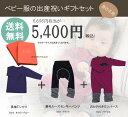5000set-boy