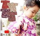 『日本製』女の子だけの華やか甚平『甚平forGIRLS』モンキーパンツ(80cm 90cm 100cm 110cm)ご出産祝いに