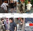日本製夏の甚平スタイル『甚平・男の子』モンキーパンツ(80cm 90cm 100cm 110cm)ご出産祝いに10P27May16