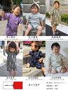 【甚平早割りクーポン発行中】日本製夏の甚平スタイル甚平・男の子モンキーパンツ(80c