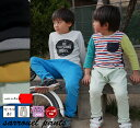 【マラソン期間中P10・最大1000円OFFクーポン発行中】キッズサイズ伸縮性抜群サルエル