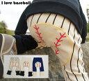 子供服 パンツ 定番生地使用!伸縮性◎野球大好き!ベースボールルーズモンキーパンツ2