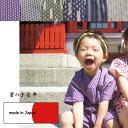 【メール便送料無料・代引不可】日本製夏の甚平スタイル甚平・男の子モンキーパンツ(8