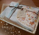 "[entering gift BOX] Stai ""c040-034"" appearance in gauze dual-layered material ♪ animal handle of blanket + summer of the baby color to child having just finished being born for gift summer for! ★★【 smtb-k 】 [w4] [wkbm0701] [_ Tokai tomorrow for comfort] [_ Kinki tomorrow for comfort] [HLS_DU] [product made in Japan]"