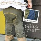 新妈妈从匹配的软棉布更自然SUKINIDENIMU !在新的快乐TOBIDASHITA杂志的! ★必[赤ちゃんのための柔らかデニム!日本製で安心♪『NEW Happy』!(80cm 90cm 95cm 100cm)【HLSDU】『日本製』『1947』]