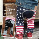 "3613.3413 ☆"" U.S.A. appearance ~♪★★ (product made in correspondence _ Kinki 】 【 HLS_DU 】 【 Japan 】 tomorrow tomorrow comfortable 80cm 90cm 95cm100cm) 【 _ Tokai 】 【 for comfort) reliable with a product made in American flag sloppy monkey ★ Japanese monkey pants ★ Japan"