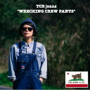 """Wrecking Crew Pants"" / デニムオーバーオールTCB jeans / TCBジーンズ児島ジーンズ / MADE IN JAPAN"