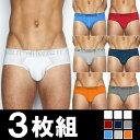 C-IN2 ブリーフ 3枚組みセット ビキニブリーフ シーインツー CIN2 メンズ 男性下着 メ