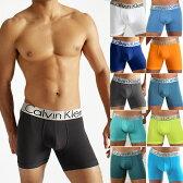カルバンクライン ボクサーパンツ ロングボクサーパンツ Calvin Klein CK Steel Micro Boxer Brief ボクサーパンツ カルバンクライン下着 カルバンクライン ボクサーパンツ メンズ 男性下着 メンズ下着 パンツ