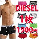 DIESEL下着福袋 何が届くかお楽しみ ボクサーパンツ ブリーフ 【diesel ディーゼル】