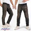 送料無料 DIESEL ディーゼル ジョグジーンズ Jogg Jeans メンズ スウェットデニム ジーンズ