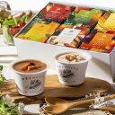 カップのままレンジで1分 簡単贅沢 スープ ギフト 6個セット 国産野菜 無添加