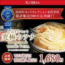 送料無料 贅沢 ツナ 缶 人気 4缶セット ★ ツナ缶 つな オリーブオイル 高級 ギフト モンマル