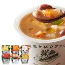 レンジ 1分 国産 野菜 食べる 本格 カップ スープ バラエティー 6個 セッ