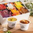 5月12日以降の発送 ギフト 野菜をMOTTO おまかせ スープ6個 レンジ で 1分 贅沢 野菜 スープ セット| 出産内祝 内祝…