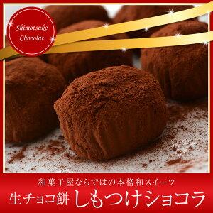 バレンタイン まとめ買い チョコレート ショコラ イベント