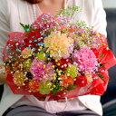 ロマンチックかすみ草<ミックス・スマイルバスケット>キラキラ輝く花カゴアレンジメント。 [あす楽 カスミソウ カスミ草 花 内祝い 花束 カーネーション 発表会 お祝い プレゼント バースデー 誕生日 お彼岸 花 おすすめ