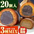 栃木県のお菓子