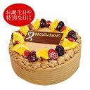 生チョコケーキ 5号(*冷凍ケーキ 約3~5名分)   チョコレートケーキ バースデー ケーキ 誕生日 お菓子 イベント 景品 会社 職場 大量 法人 食べ物 母の日 父の日 お中元 プレゼント ギフト 景品 プレゼント お土産 お返し [WD] [GR]