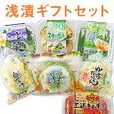 【夏ギフト】季節の浅漬7点セット 送料無料   浅漬け 漬物...