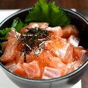 【訳あり】鮭親子漬け2個セット   贅沢 ご飯 おうちごはん 在庫処分 セール sale 瓶詰め