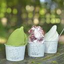 東京 アイスクリーム 通販