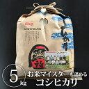 全国お取り寄せグルメ栃木食品全体No.18