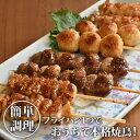 おうちで本格焼鳥30本セット 食べ比べ 詰め合わせ やきとり 焼き鳥 串焼き 鶏肉 若鶏 もも肉 ハツ 雛皮 つくね 国産 栃木県産