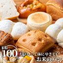 全国お取り寄せグルメ栃木食品全体No.21