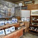 香味 にんにく塩だれ 320g【日東産業(栃木県足利市)送料別】【NS】