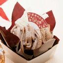 敬老の日をお祝いする 長寿を願う赤い扇形のおめでたいケーキピック500枚入