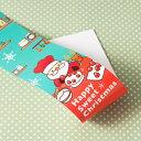 Happy Sweet Christmas クリスマスは大忙し! サンタクロースと妖精たちのクリスマス帯100枚入