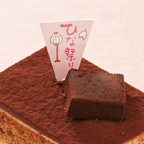 【メール便OK】楽しいひな祭り ぼんぼりの三角形ケーキピック10枚入