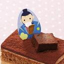 【ネコポスOK】楽しいひな祭り しゃくが動くお内裏様ケーキピ...