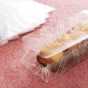 10P08Feb15【メール便OK】パウンドケーキをおしゃれに演出。 英字がシンプルで使いやすい透明袋30枚入