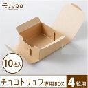【ネコポスOK】ナチュラルなクラフト素材が可愛い小箱(4)1...