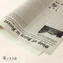 【A2・100枚入】包む、巻く、折る、切る、コラージュする。モノトーンの英字新聞モチーフ