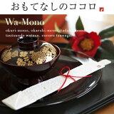【メール便OK】お食い初め、祝い箸にも。華もみ和紙の箸袋と箸の5膳セット【10P13Dec14】