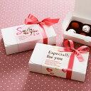 【ネコポスOK】白い小箱(8)のバレンタインラッピングセット(10セット入) 手作りトリュフにぴった