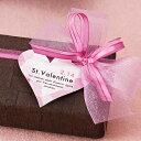【メール便OK】バレンタインの贈り物 キラキラ輝くハートのサ...
