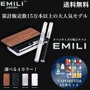 電子タバコ EMILI + リキッド(VAPOREVER) ...