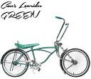 送料無料 クルーズ ローライダー自転車 グリーン ローチャリ ビーチクルーザー Lowrider Bicycle 20インチ 自転車 改造 世田谷ベース Schwinn シュウィン スティングレー エレクトラ レインボー コンプトン カスタム アメリカン チョッパー BMX MTB GRQ 小径自転車 ミニベロ