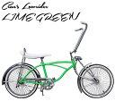 送料無料 クルーズ ローライダー自転車 ライムグリーン ローチャリ ビーチクルーザー Lowrider 20インチ 自転車 改造 世田谷ベース Schwinn シュウィン スティングレー エレクトラ レインボー コンプトン カスタム アメリカン チョッパー BMX MTB GRQ 小径自転車 ミニベロ